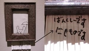 浜松美術30