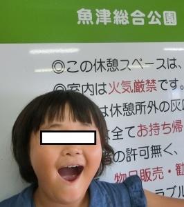 魚津総合公園1