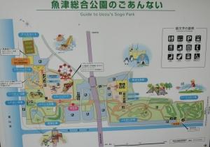 魚津総合公園4