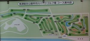 魚津総合公園11