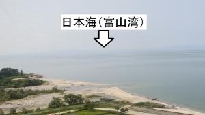 魚津総合公園0
