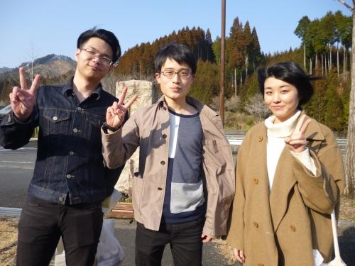 九州青年宇目会合 (1)