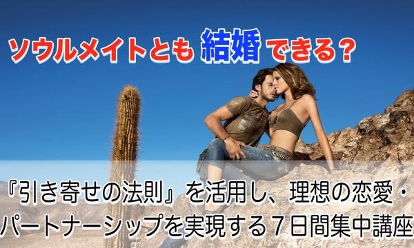 恋愛GDN1