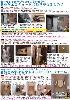 oshigoto201908u.jpg