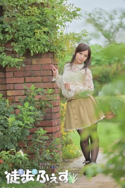 徒歩(てく)ふぇすサンプル (1)
