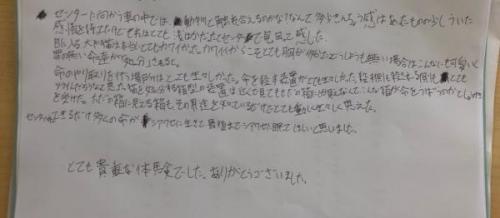 福岡県立花高校 保健所見学_19-06-07-020