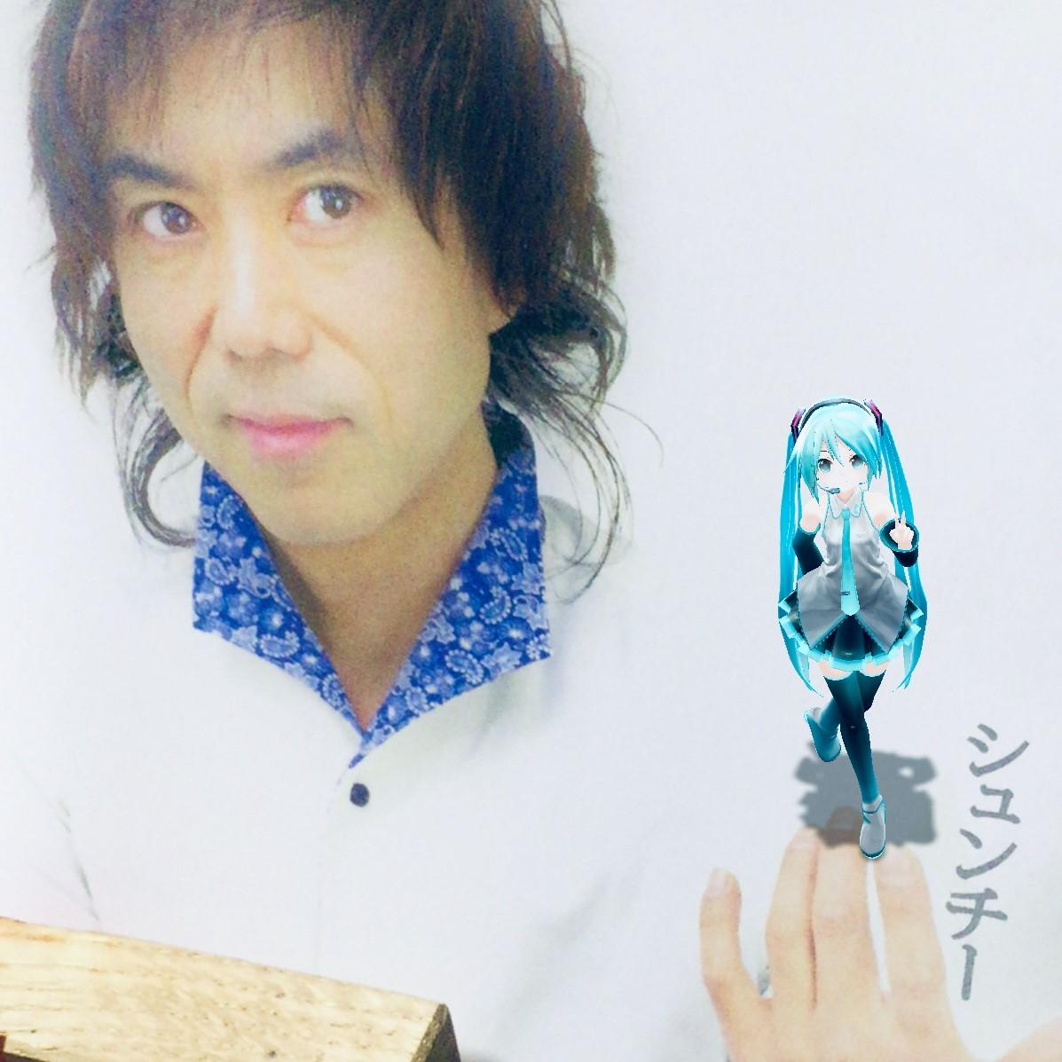 イッサイクウ / 初音ミク バージョン