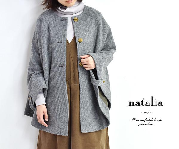 nat-n8408_2.jpg