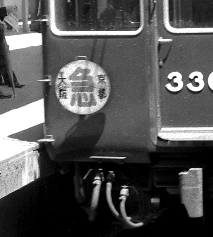190817ou09.jpg