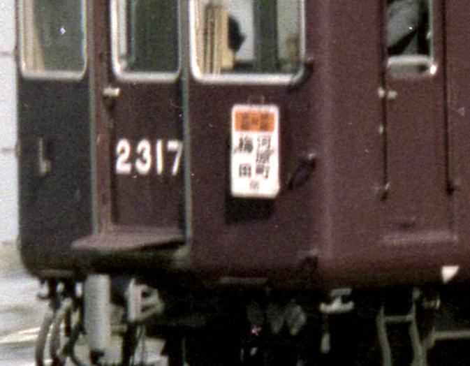 190817ou12.jpg