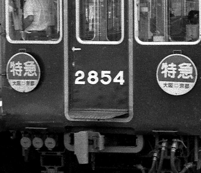 190817ou13.jpg