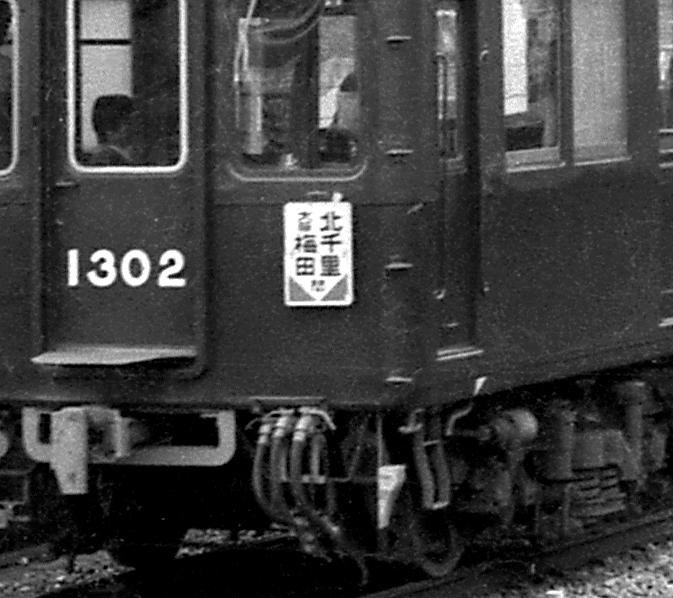 190817ou14.jpg