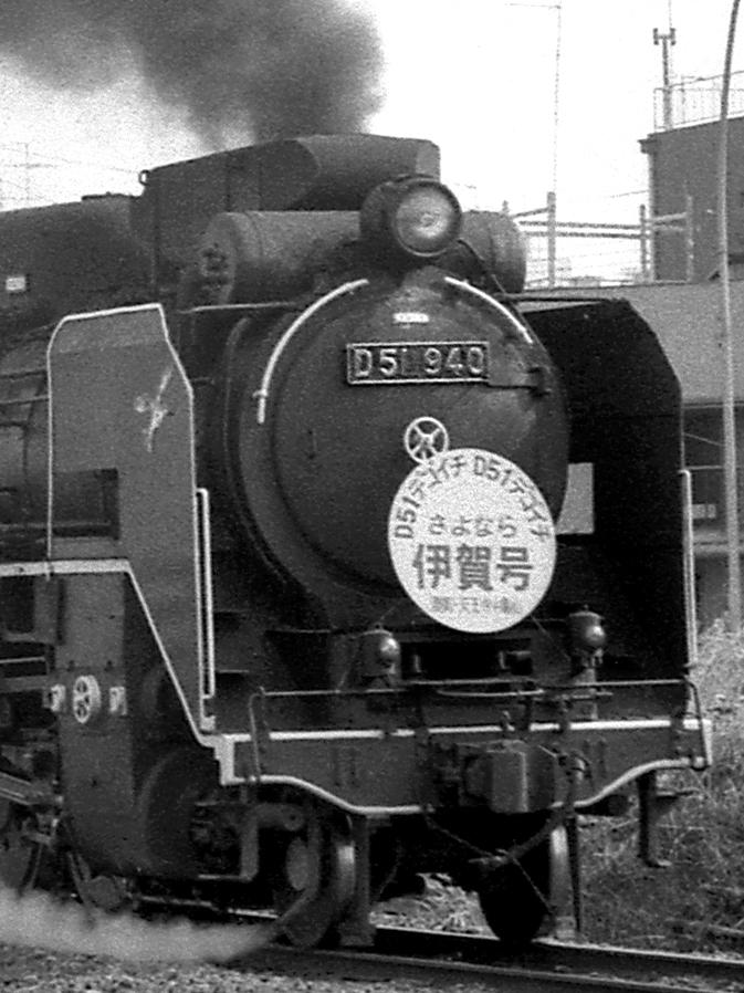 190821kn02.jpg