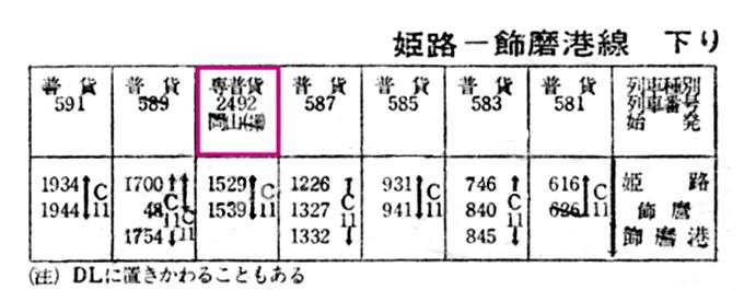19090310.jpg