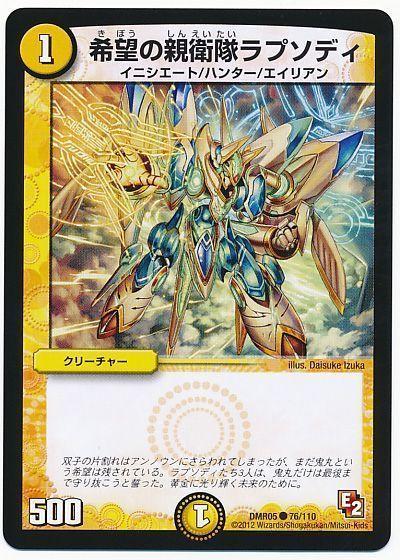 card100005044_1.jpg