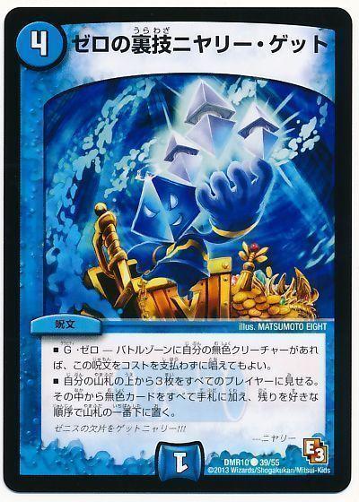 card100014640_1.jpg