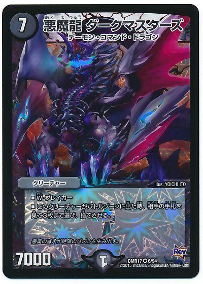 card100025009_1.jpg