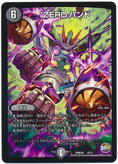 card100042885_1.jpg