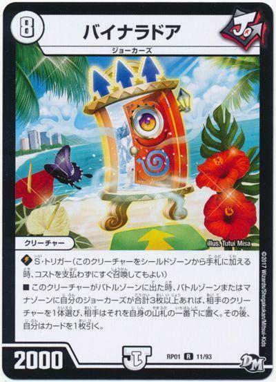 card100050344_1.jpg