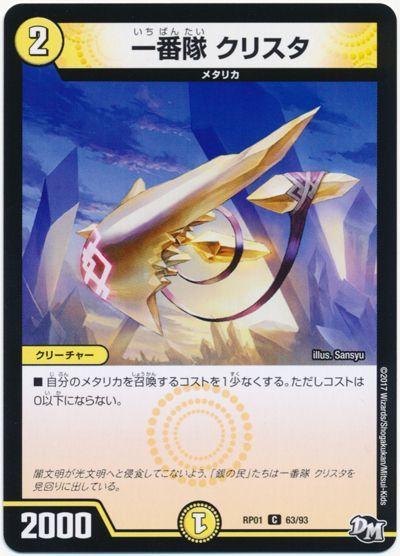 card100050488_1.jpg