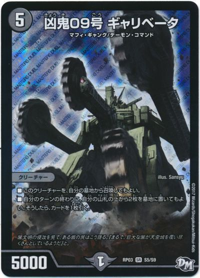 card100059385_1.jpg