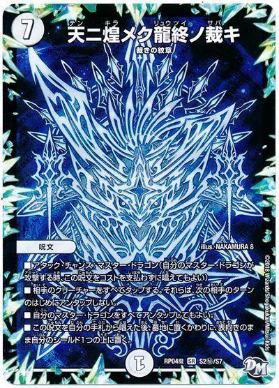 card100064811_12.jpg