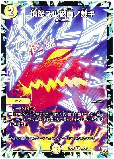 card100101294_1.jpg