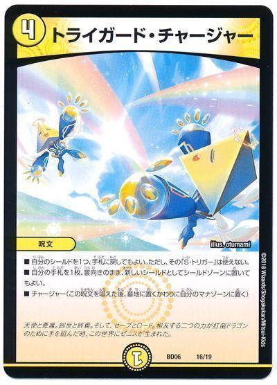 card100124359_1.jpg