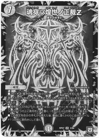 card100127913_1mono.jpg