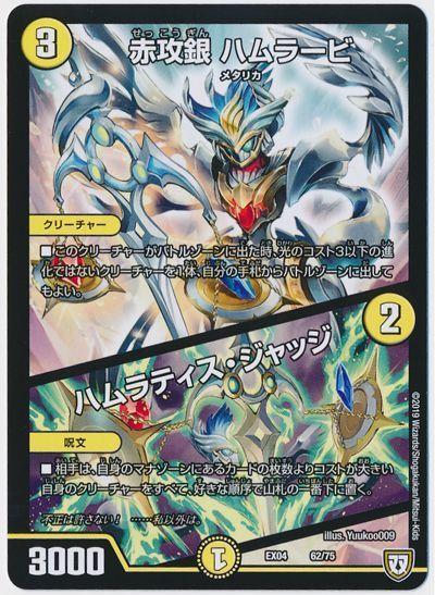 card100142196_1.jpg