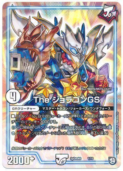 card100146570_1.jpg
