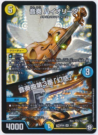 card100147242_1.jpg