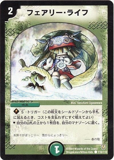 card73709603_1.jpg