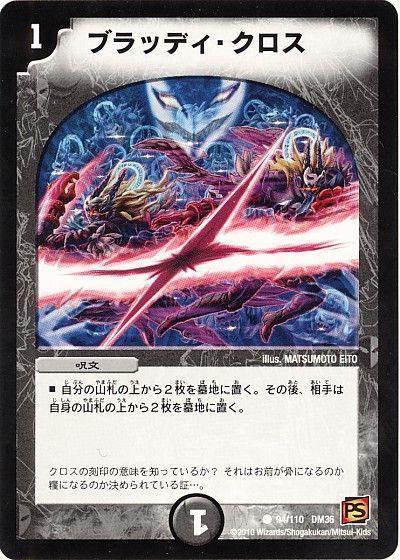 card73710249_1.jpg