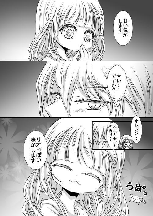 006_sa_058.jpg