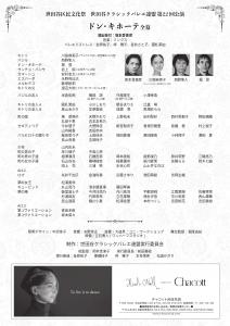 裏面_pages-to-jpg-0001