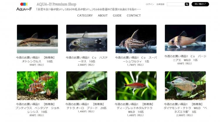 SharedScreenshot_20190714195733e37.jpg
