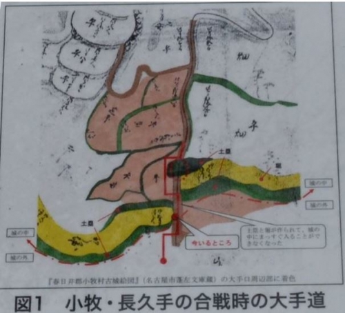05-2_komakiyama_annnai22x.jpg
