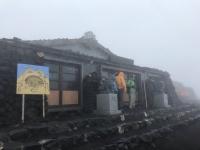 富士山頂上久須志神社