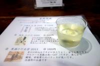 川尻酒造場 ひだ正宗2011