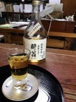 平田酒造場 酔翁