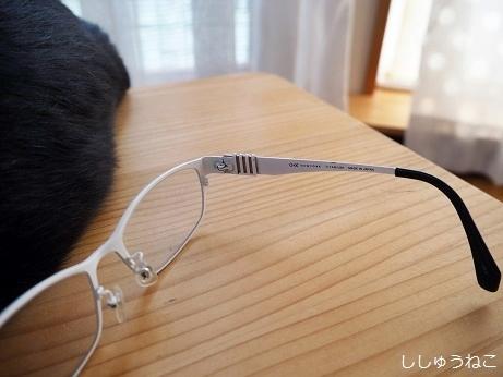 眼鏡直った