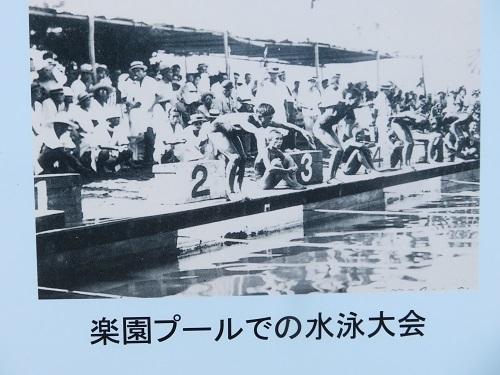 IMG_8908 弁天島プール跡