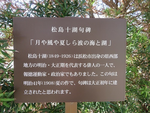 IMG_8914 弁天神社