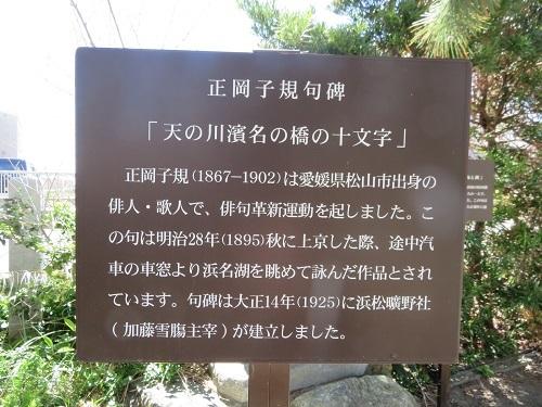 IMG_8916 弁天神社