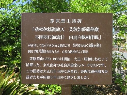 IMG_8918 弁天神社