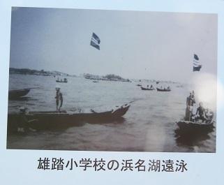 IMG_8940 山崎プール跡