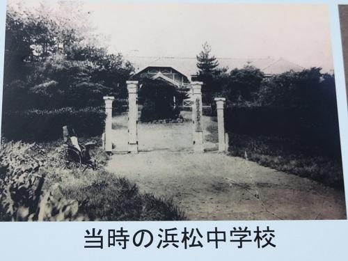 IMG_4027 浜松中学校