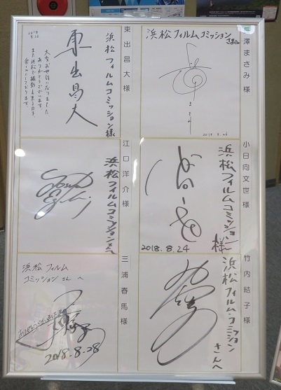 IMG_1517 サイン色紙