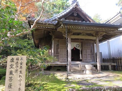 IMG_0858 竹林寺庭園